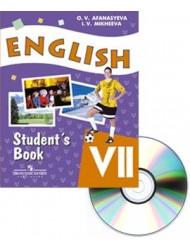 Гдз По Английскому Языку 6 Класс Учебник Гитем